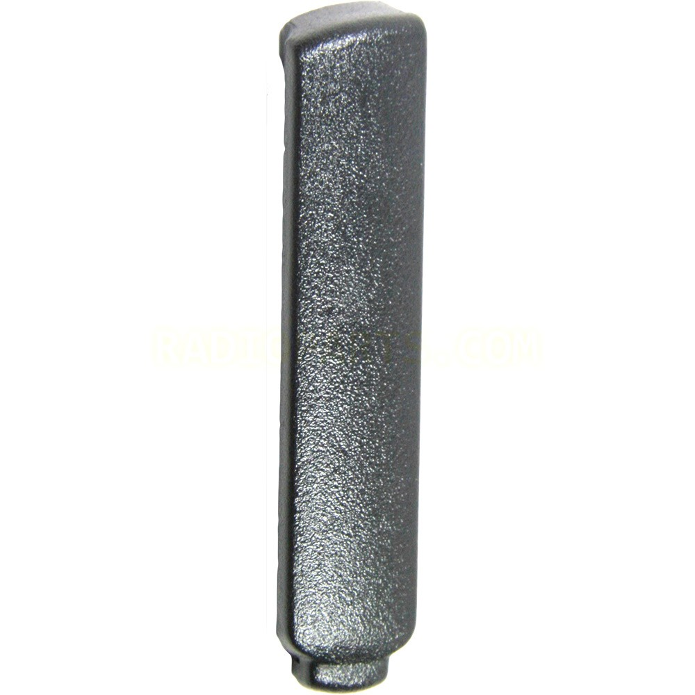 Motorola 1505579z01 Dust Cover Radioparts Com