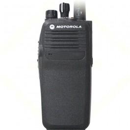 Motorola XPR 6350 403-470MHz Model AAH55QDC9LA1AN