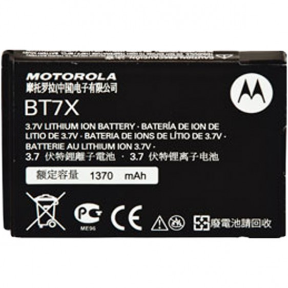 Motorola PMNN4425A BT7X 1400 mAh Li-Ion Battery
