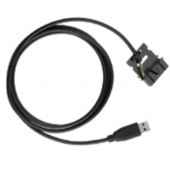 Motorola PMKN4010B Mobile and Repeater Programming Cable