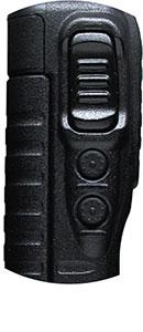 Vertex Standard VX-351 - Side